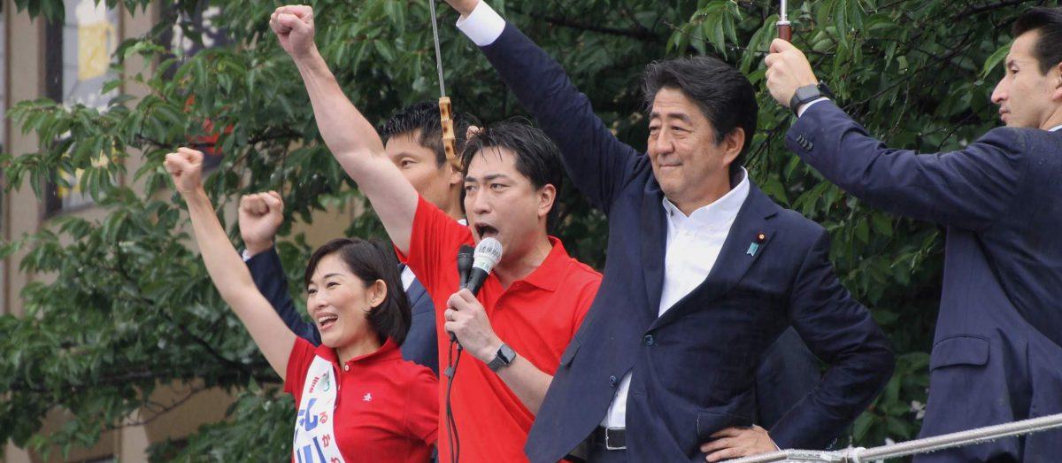中野区議会議員 加藤たくま|自由民主党